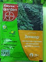 ЗЕНКОР 20 гр. гербицид оригинал Bayer