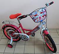 Детский велосипед двухколёсный Автоледи для девочки малиновый