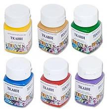 Краски акриловые для росписи тканей