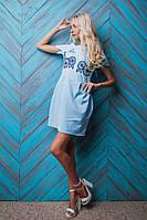 Платье летнее женское Ромашка голубое