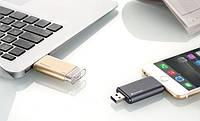 Флеш накопитель Flash Drive 32GB Флеш память