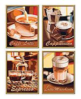 """Художественный творческий набор """"Кофе Пауза"""". Картины по номерам Schipper  934 0553"""