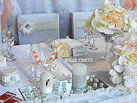 Свадебное оформление в нежно бело-персиковых тонах