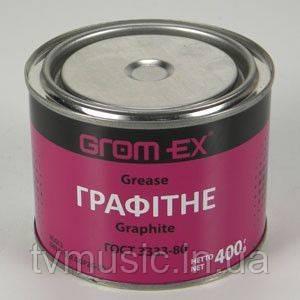 Графитная смазка Grom-Ex 0,4 кг