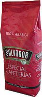 Кофе в зернах Salvador Especial Cafeterias (100% Арабика) 1 кг