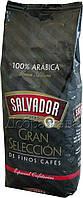 Кофе в зернах Salvador Gran Seleccion (100% Арабика) 1 кг