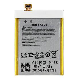 Аккумулятор для Asus Zenfone 5 A502CG (ёмкость 2420mAh)
