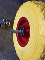 Ось для колеса тачки
