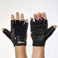 Тренировочные перчатки (L) для фитнеса и бодибилдинга Stein Dorian GPT-2104 для дома и спортзала, Киев