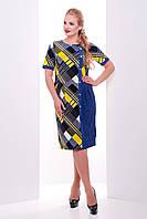 Стильное летнее платье Глория джинс желтое 52