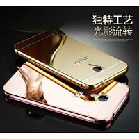 Зеркальный бампер чехол алюминиевый Meizu m3 m3s m3 mini(черный/серебристый)