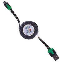 USB Кабель в корпусе
