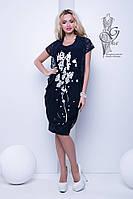 Ботальное платье Милада с коротким рукавом с гипюром
