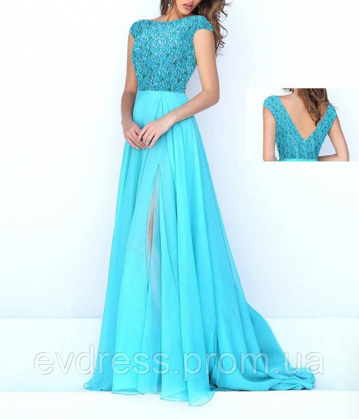 6e652c2e3e9 Вечернее длинное бирюзовое платье А-силуэта с пышной шифоновой юбкой на  Свадьбу