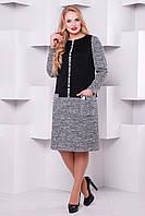 Теплое платье Кэти черное, фото 1