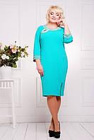 50,52,54,56,58 размер Платье женское батального размера Миранда1 бирюзовое большого размера вечернее красивое