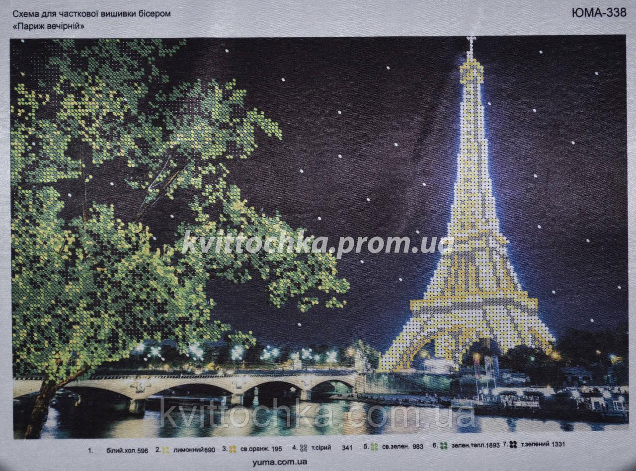 """Схема для вышивания бисером """"Париж вечерний"""""""