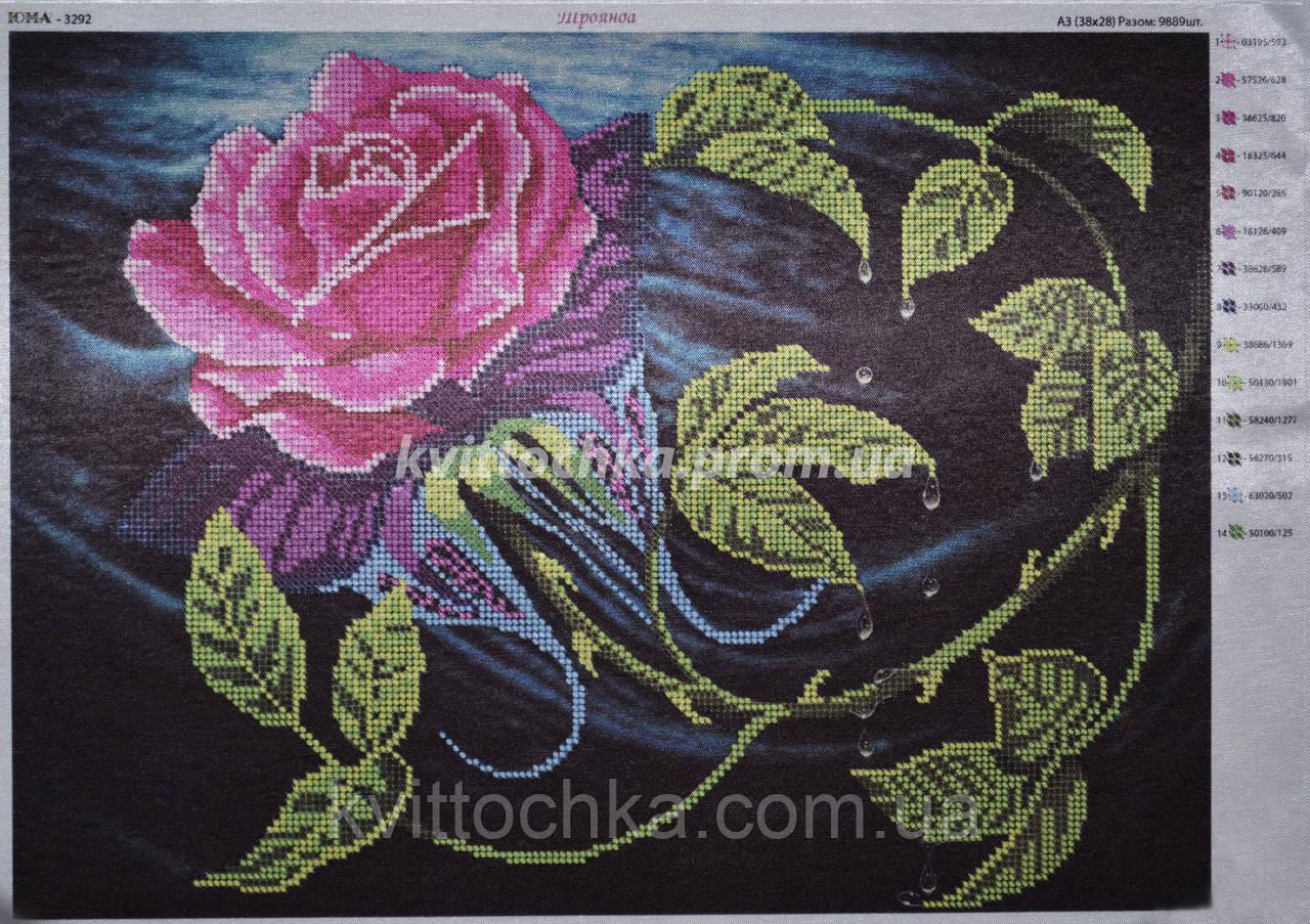 """Схема для вышивания бисером """"Роза"""""""