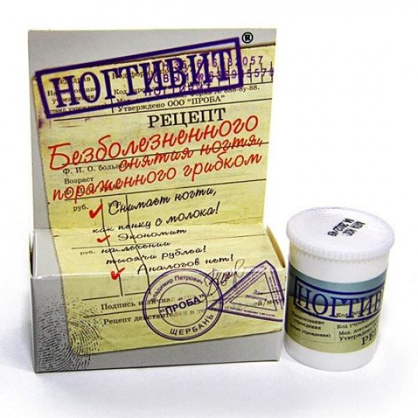 Ногтивит - крем 15 мл
