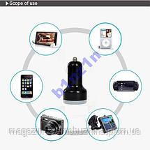 Автомобильная зарядка 3 USB - 1.0A , 2.1А, 2.0А, фото 2