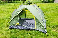 Палатка  полуавтомат туристическая  3-х местная   для отдыха  на природе,Двухслойная ,полиуретановая пропитка