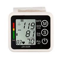 Электронный тонометр на запястье Electronic blood pressure monitor JZK-002, фото 1