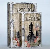 """Книга-шкатулка """"Classic Urban"""" на магните набор 2в1 330-18"""