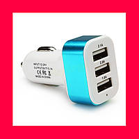 Автомобильная зарядка 3 USB - 1.0A , 2.1А, 2.0А