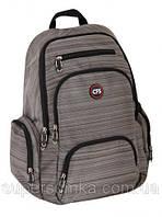 """Стильный практичный рюкзак для молодежи CFS 17"""", """"Millitary"""" 820 CF85476 серый"""