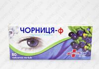 Черника -Ф табл.500 мг №80
