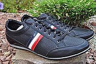 Мужские кроссовки из натуральной перфорированной кожи (РАСПРОДАЖА!!!)