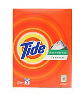 Стиральный порошок Tide (Тайд) Автомат 450 альпийская свежесть