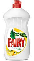 Средство для мытья посуды Fairy плюс лимон 500мл