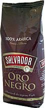 Кофе в зернах Salvador Oro Negro (100% Арабика) 1 кг