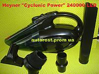 Пылесос автомобильный Heyner Cyclonic Power 240 000 12в Германия
