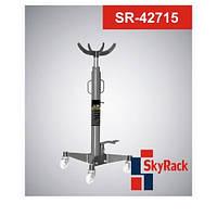 Стойка гидравлическая Sky Rack SR-42715