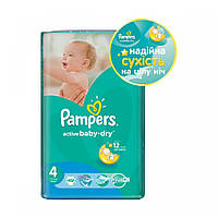 Памперсы Pampers Active Baby-Dry Maxi (7-14 кг) 49шт