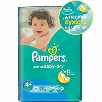 Памперсы Pampers Active Baby-Dry Maxi+ (9-16 кг)  45шт