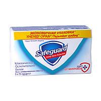 Мыло антибактериальное Safeguard экопак 5*75 классически белый