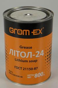 Смазка Литол-24 Grom-Ex 0,8 кг