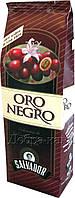 Кофе в зернах Salvador Oro Negro (100% Арабика) 500 г