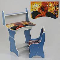 """Гр Парта школьная """"Паук"""" ЛДСП ПШ 022 (1) 69*45 см., цвет голубой, + 1 стул"""