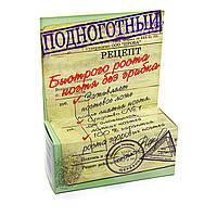 Подноготный - крем для восстановления ногтей 15 мл