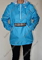 Спортивная курточка анорак для женщин 2536