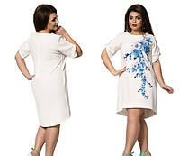 Летнее женское платье больших размеров с  принтом сакуры, фото 1