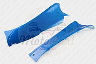 "Пластик VIPER STORM 2007 нижний пара (лыжи) (синий) ""KOMATCU"" (код товара P-3420)"