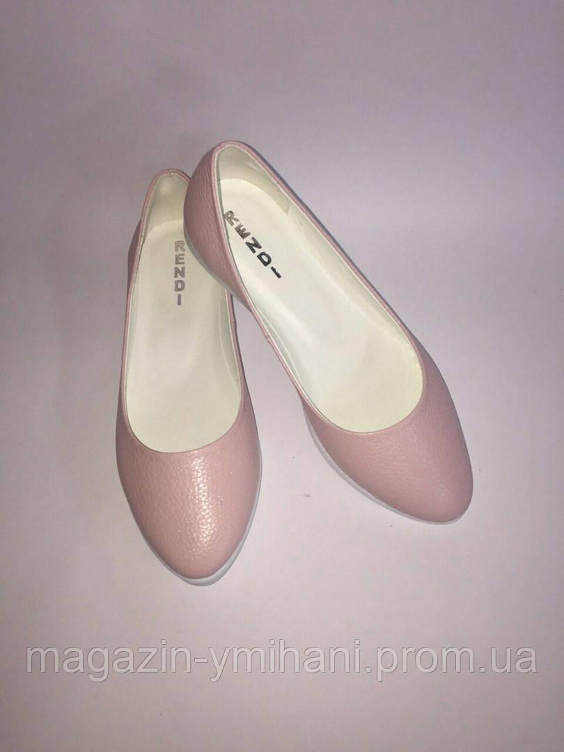 2082ffe24a38 Женские кожаные розовые балетки RENDI . Украина - Интернет-магазин