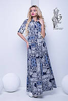 Длинные платья Макси с рубашечным воротником