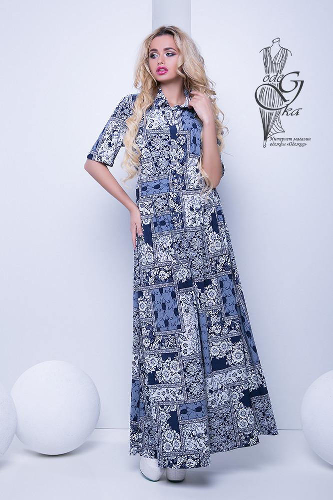 Платье длинное с воротничком