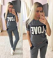 Костюм спортивный женский футболка и штаны